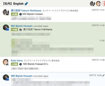 English Chatroom!