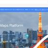 Googleマップが表示されない!対策方法は?APIキーの取得方法とconcrete5の設定方法