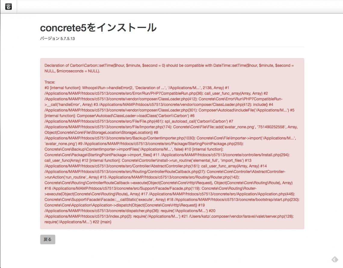 php71_concrete57513_CarbonError.png