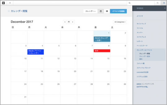 03_calendar_dashboard.png