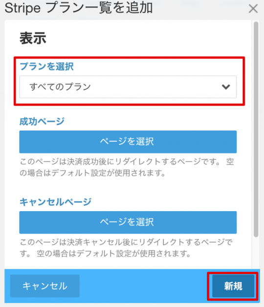 add_list_2.png