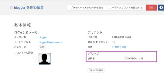 members_blogger.png