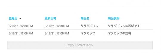 express_block_add_2.png