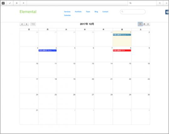 10_calendar_view.png