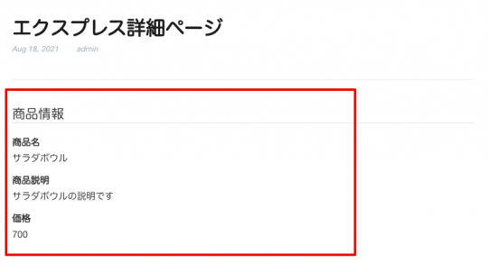 express_block_add_7.png