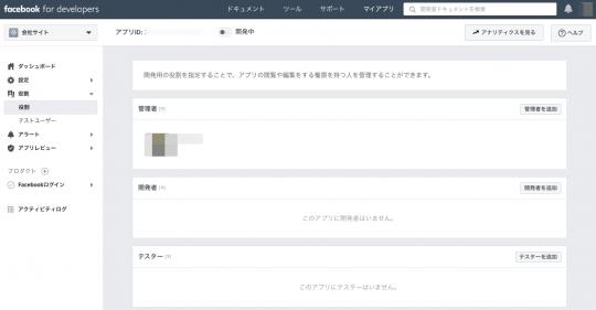 facebook_login_error_2.png